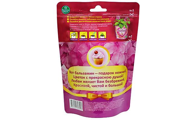 doipak-balsamin-2